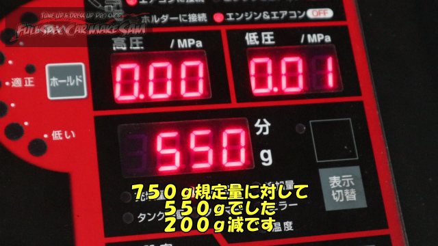 勇勇0snapshot80