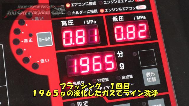 勇勇0snapshot81