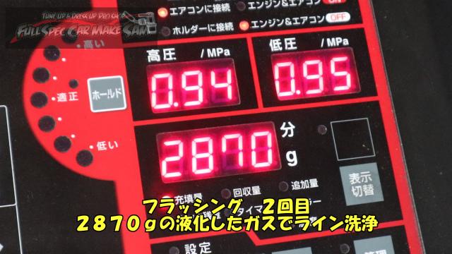 勇勇0snapshot82