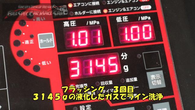 勇勇0snapshot83