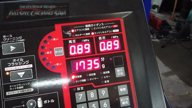 勇勇0snapshot90