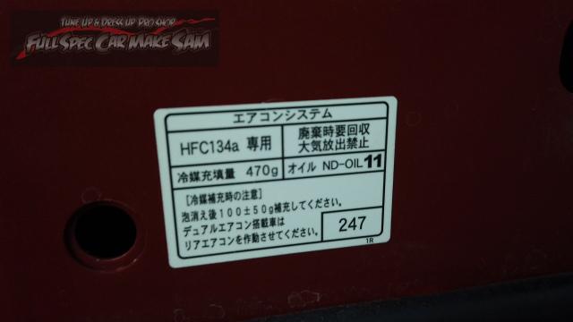 勇勇0snapshot97