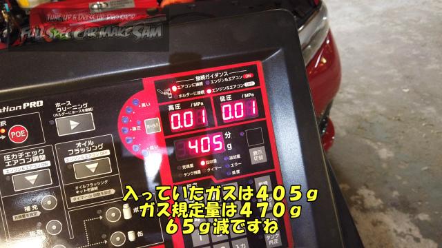 勇勇0snapshot98