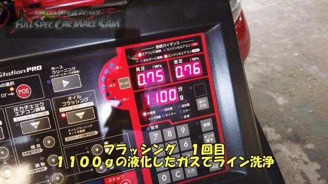 勇勇0snapshot99