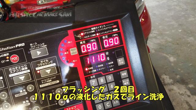勇勇0snapshot100