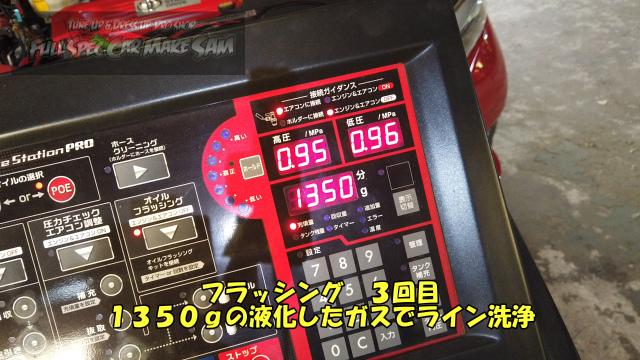 勇勇0snapshot101