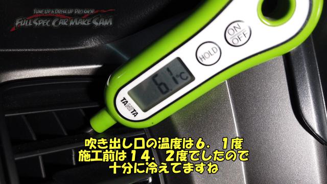 勇勇0snapshot138