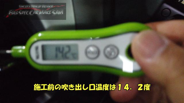 勇勇0snapshot129