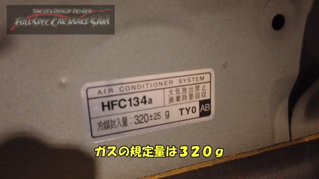 勇勇0snapshot130