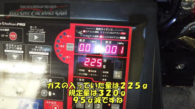 勇勇0snapshot131