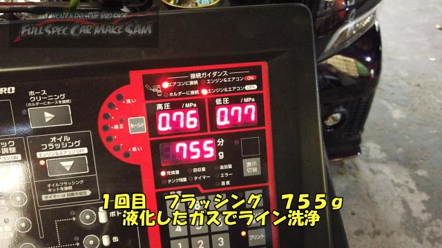 勇勇0snapshot133