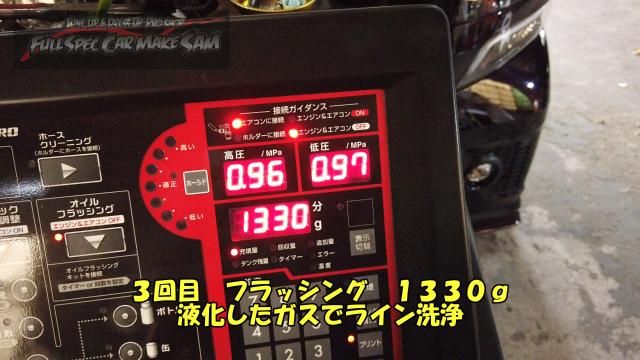 勇勇0snapshot135