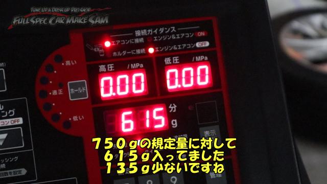 勇勇0snapshot174