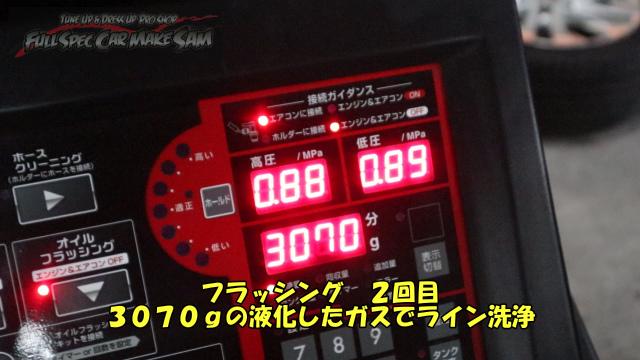 勇勇0snapshot176