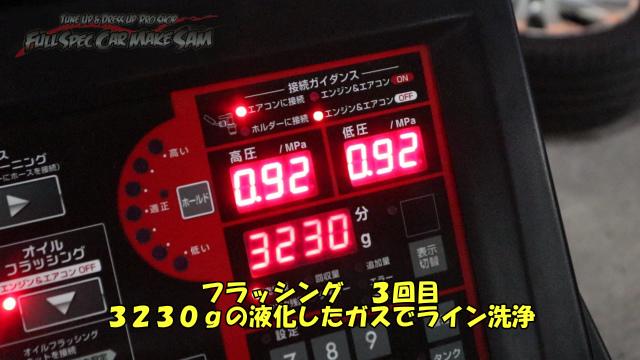 勇勇0snapshot177