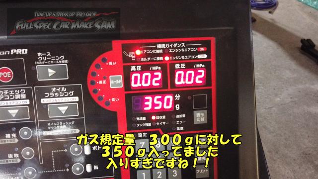 勇勇0snapshot195