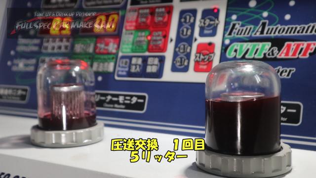勇勇0snapshot203