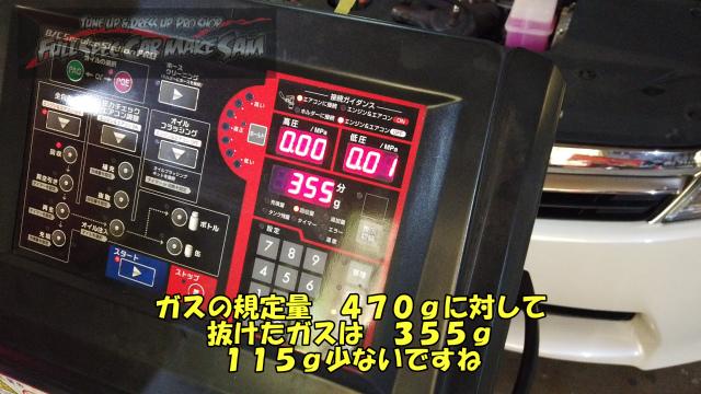勇勇0snapshot281