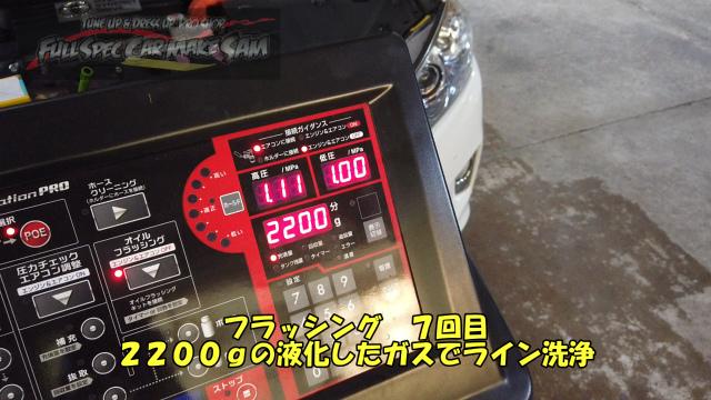 勇勇0snapshot288