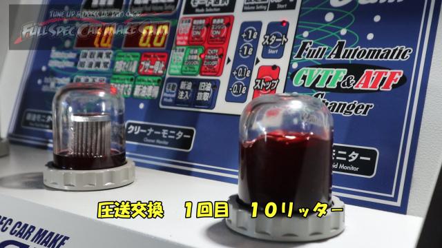 勇勇1snapshot296
