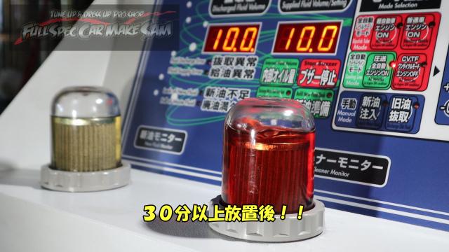 勇勇1snapshot302