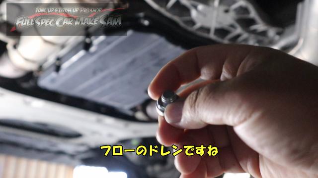 勇勇1snapshot304