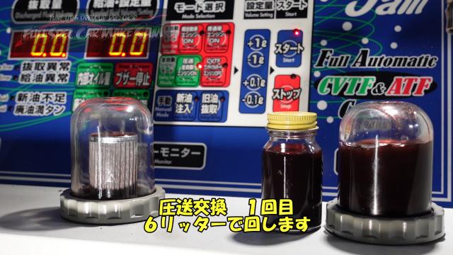 勇勇0snapshot337