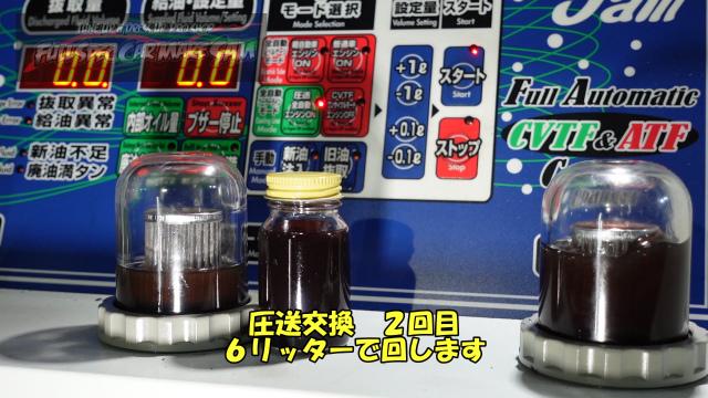 勇勇0snapshot340
