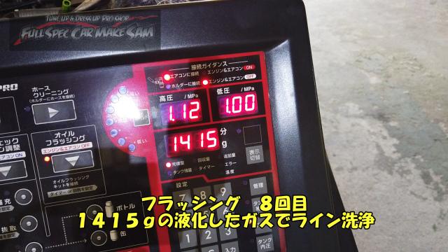 勇勇0snapshot355