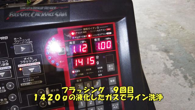 勇勇0snapshot356