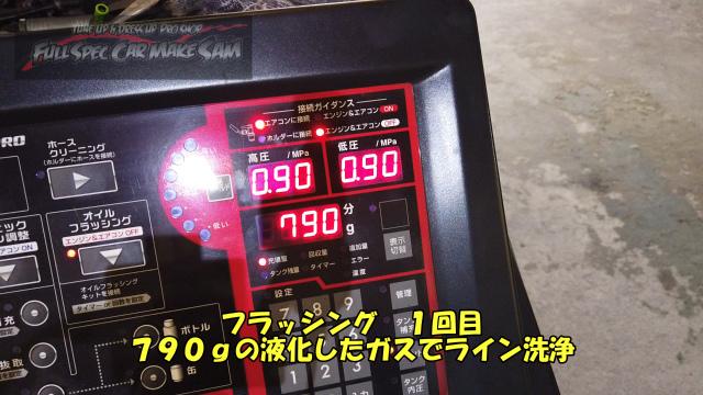 勇勇0snapshot348
