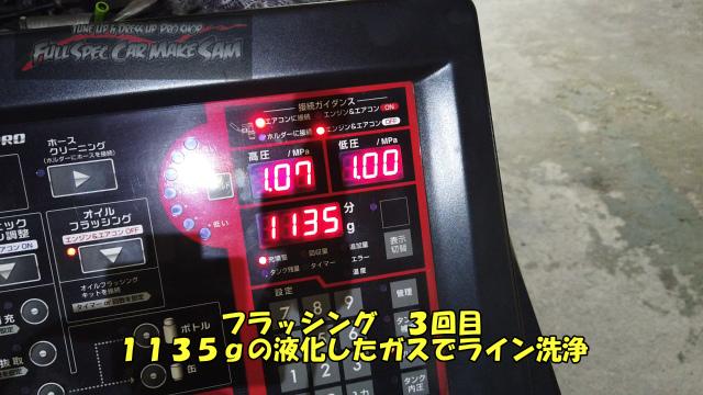 勇勇0snapshot350