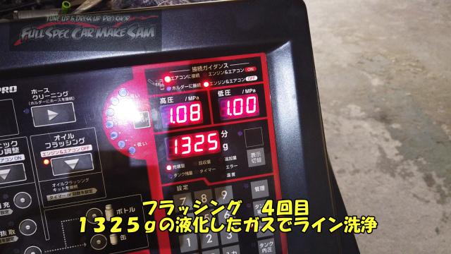 勇勇0snapshot351