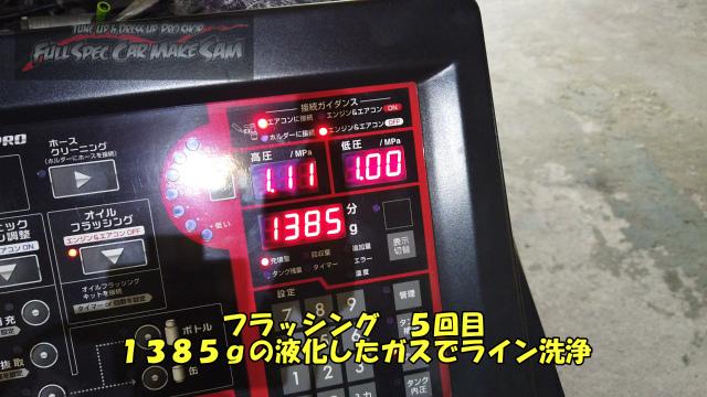 勇勇0snapshot352