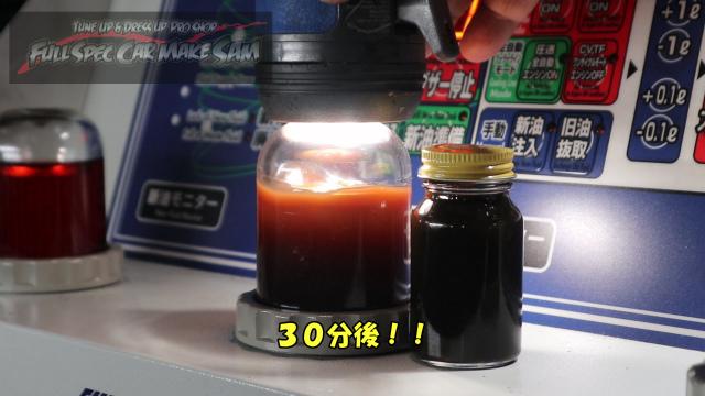 勇勇0snapshot369