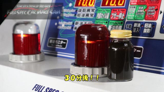 勇勇0snapshot372