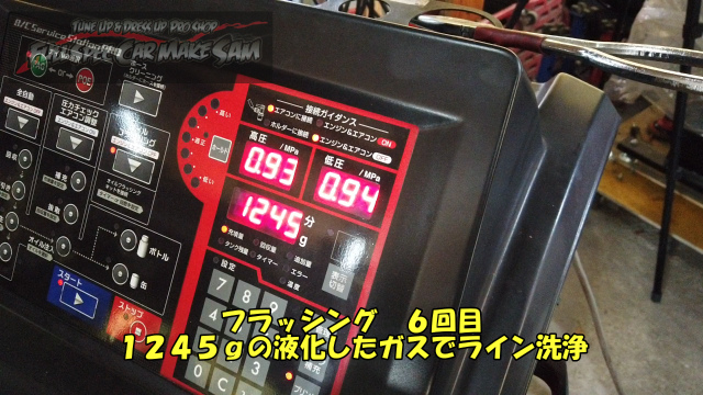 勇勇0snapshot396