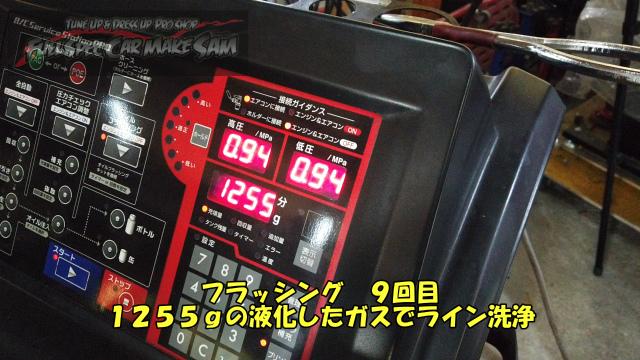 勇勇0snapshot399