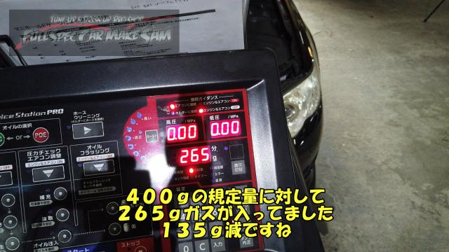 勇勇0snapshot406