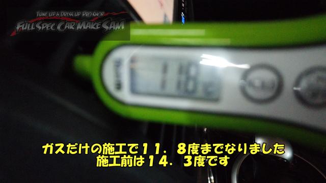 勇勇0snapshot408