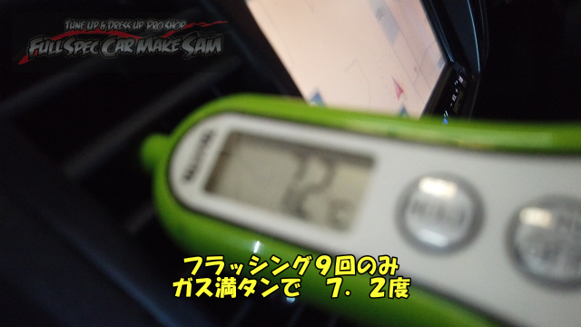 勇勇0snapshot410