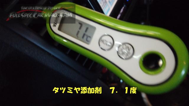 勇勇0snapshot411