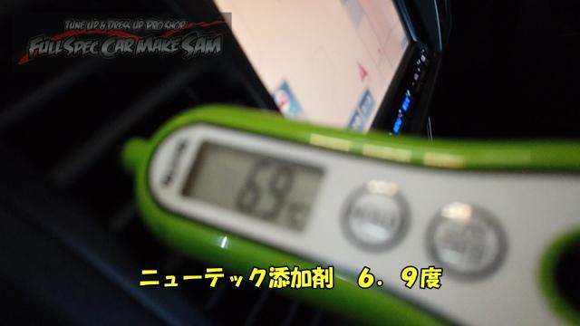 勇勇0snapshot412