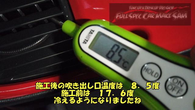 勇勇0snapshot444