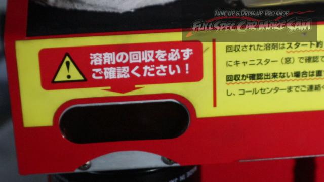 勇勇0snapshot451