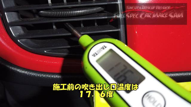 勇勇0snapshot431