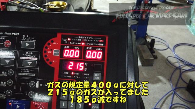 勇勇0snapshot432