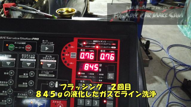 勇勇0snapshot434