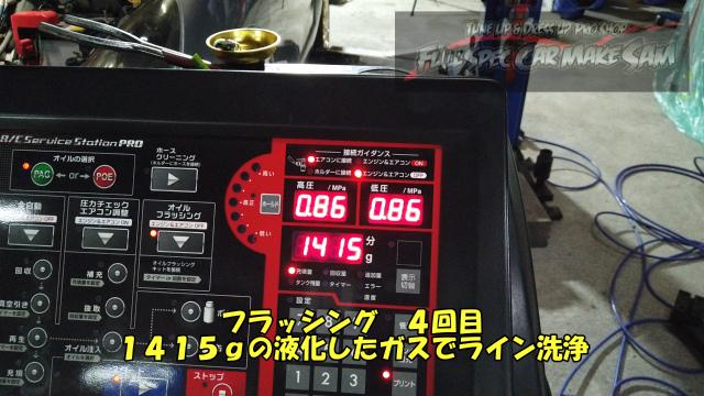 勇勇0snapshot436