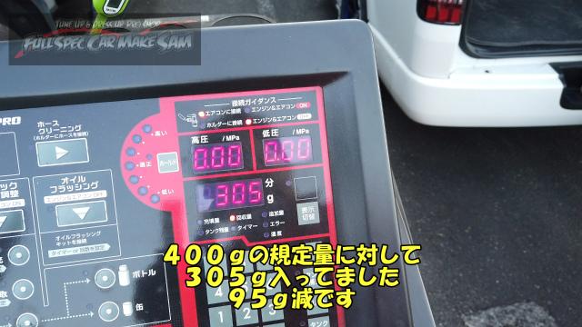 勇勇0snapshot458